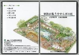 花博DVD