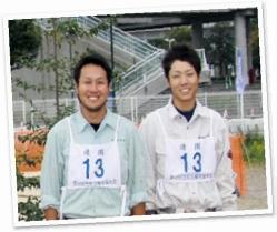 「造園」職種日本代表