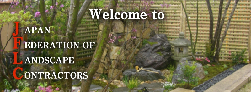 welcome to JAPAN FEDERATION OF LANDSCAPE CONTRACTORS /