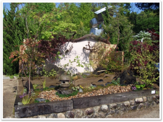 銀賞 �庭樹園